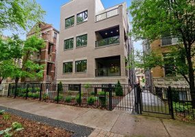1229 Carmen Avenue, Chicago, Illinois 60640, 3 Bedrooms Bedrooms, 6 Rooms Rooms,2 BathroomsBathrooms,Condo,For Sale,Carmen,10523373
