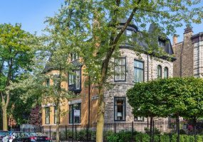 2156 Concord Place, Chicago, Illinois 60647, 5 Bedrooms Bedrooms, 15 Rooms Rooms,5 BathroomsBathrooms,Single Family Home,For Sale,Concord,10531215