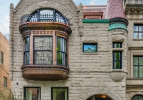 1246 Astor Street, Chicago, Illinois 60610, 5 Bedrooms Bedrooms, 14 Rooms Rooms,6 BathroomsBathrooms,Single Family Home,For Sale,Astor,10545714