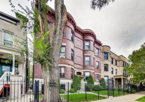 4422 Dover Street, Chicago, Illinois 60640, 2 Bedrooms Bedrooms, 5 Rooms Rooms,1 BathroomBathrooms,Condo,For Sale,Dover,10551736